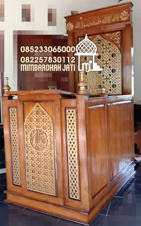 Mimbar Minimalis Masjid Sederhana