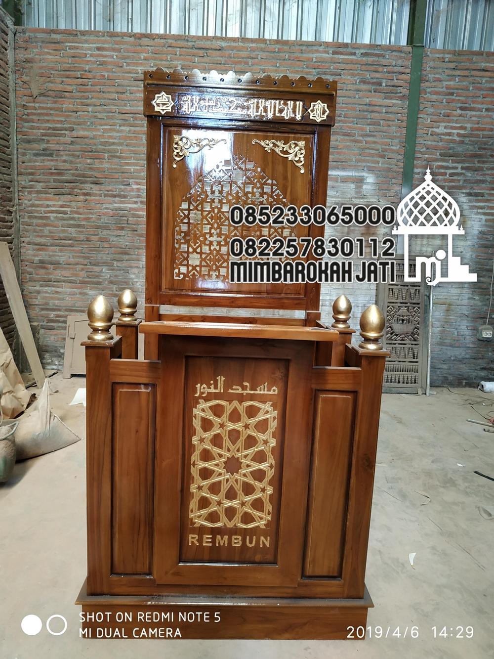 Podium Mimbar Ornamen CNC Masjid