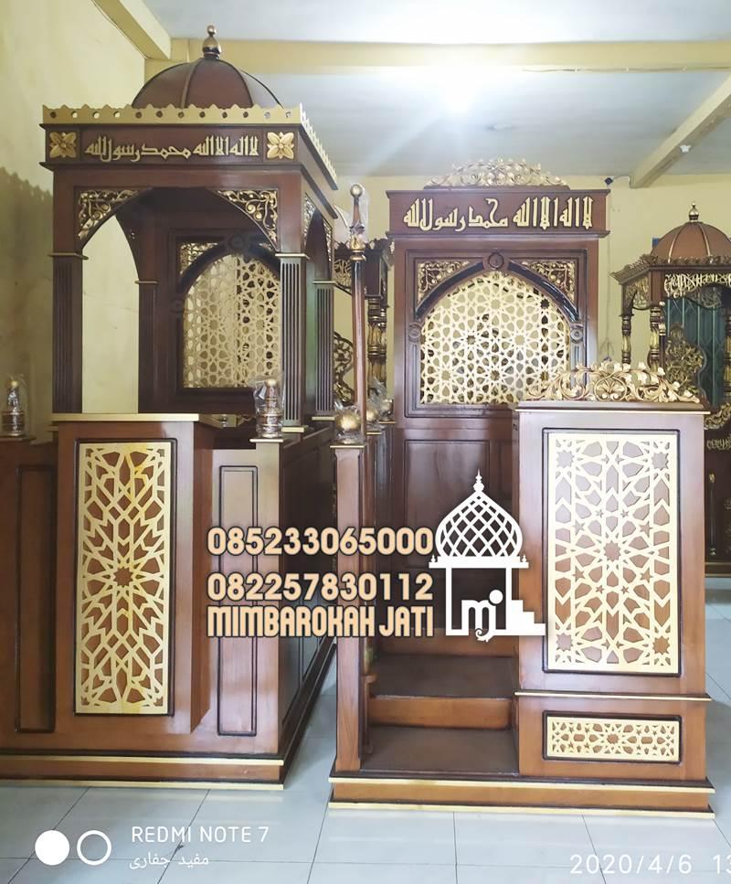 Mimbar Jepara Ornamen Arabic Masjid Besar Magelang
