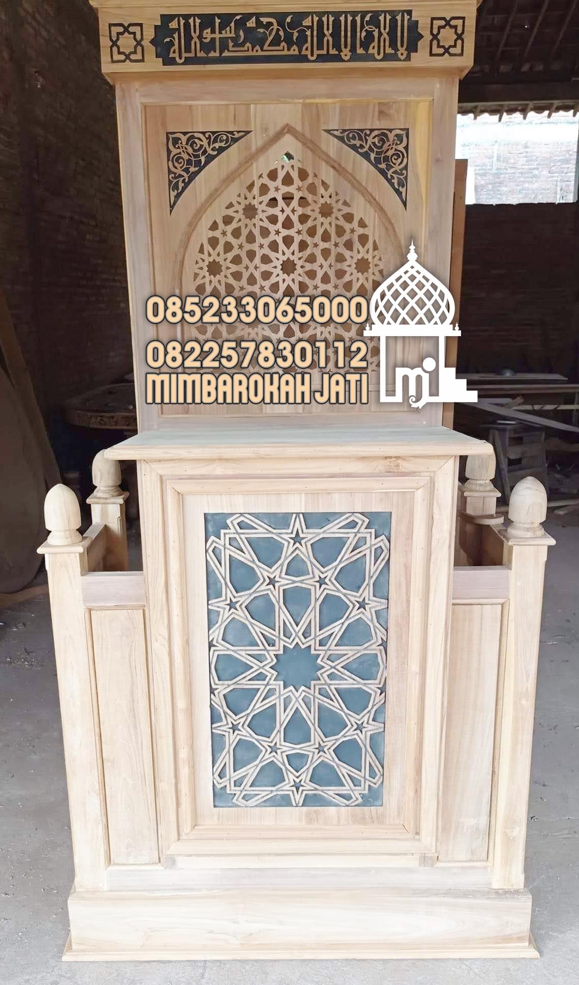 Mimbar Jati Ornamen Marocco Masjid Agung Banjarnegara