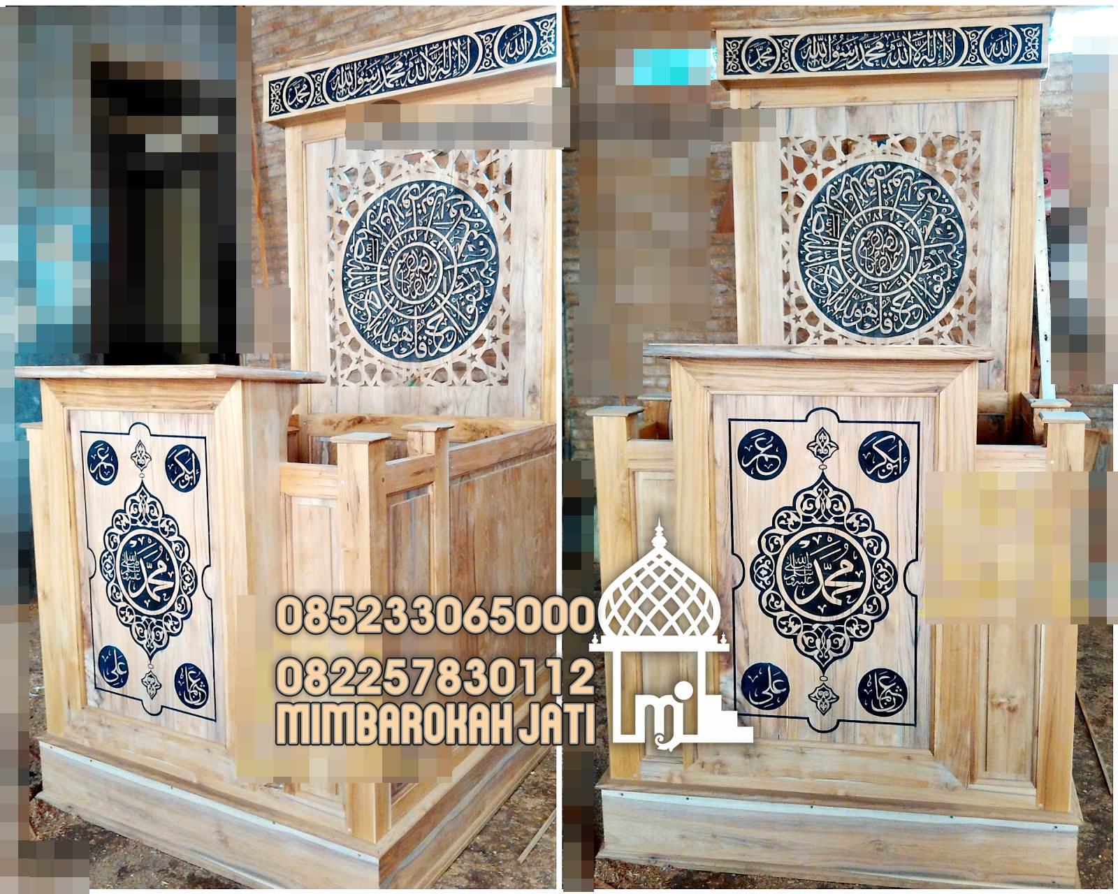 Mimbar Minimalis Ornamen Arabic Masjid Daerah Majalengka