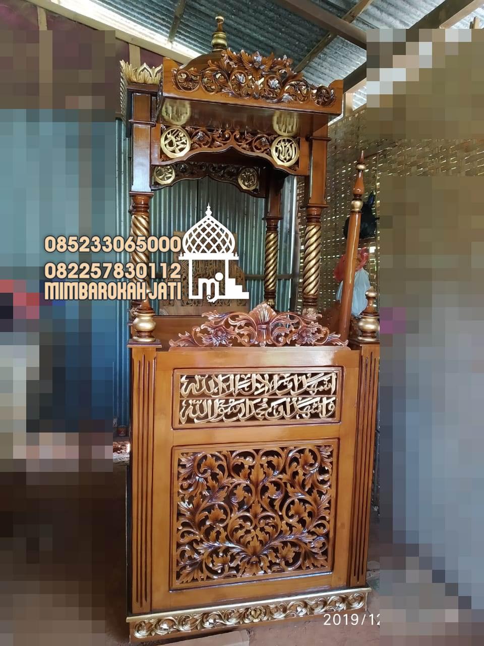 Mimbar Minimalis Ornamen Ukiran Masjid Kota Banjarnegara