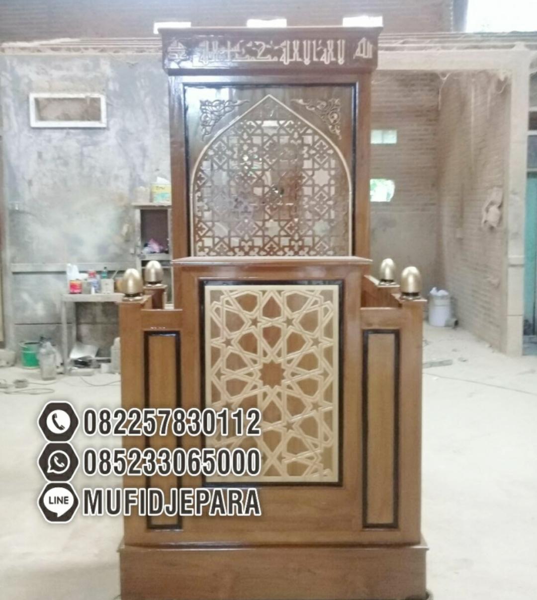 Mimbar Podium Ornamen Arabic Masjid Besar Pekalongan