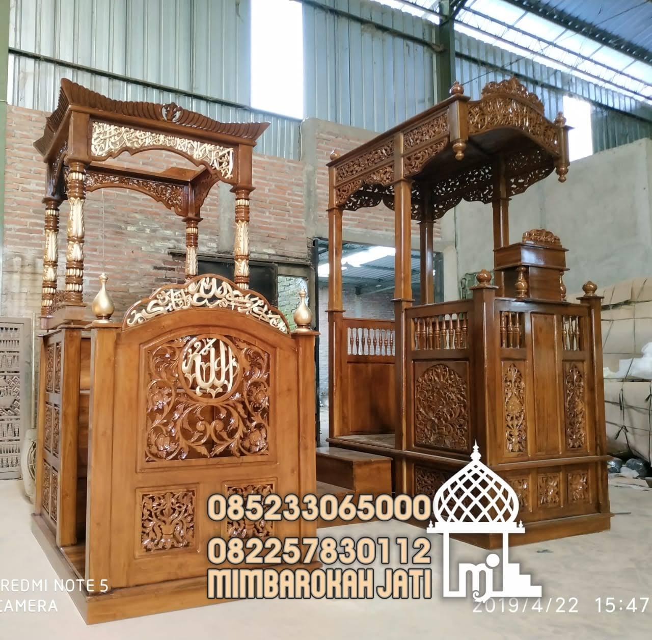 Mimbar Kayu Ornamen Ukiran Masjid Agung Kendal