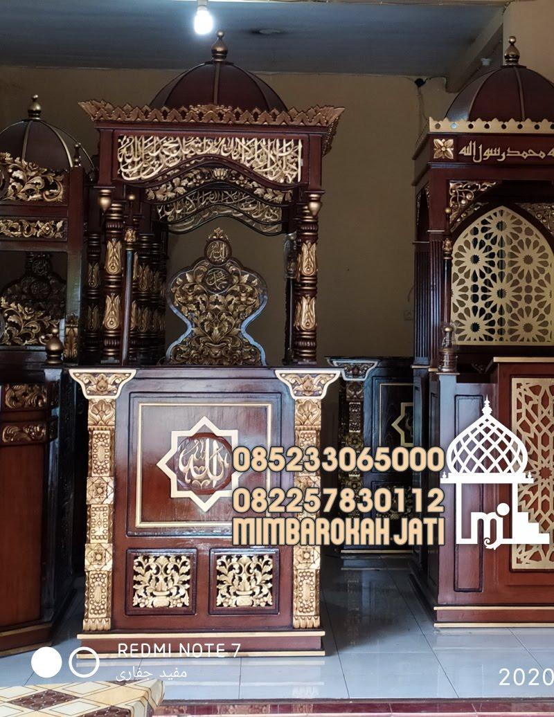 Mimbar Podium Ornamen Arabic Masjid Agung Bangkalan