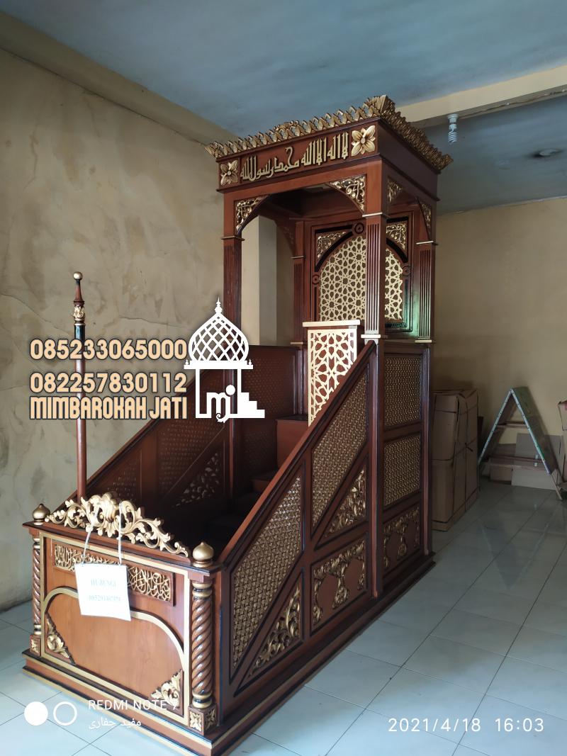 Model Baru Mimbar Minimalis Ornamen GRC Masjid Kota Bogor